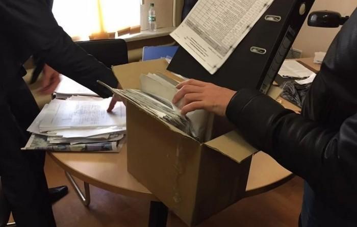 Выемка документов при обыске