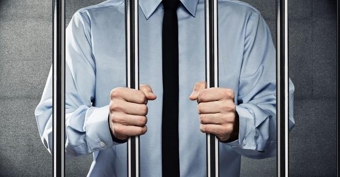 Человек под арестом