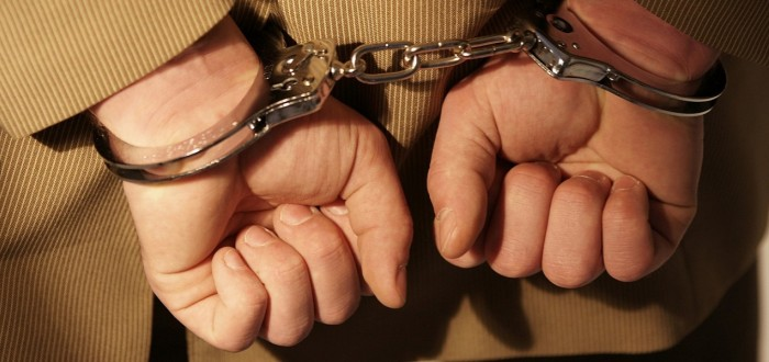 Арестованный гражданин