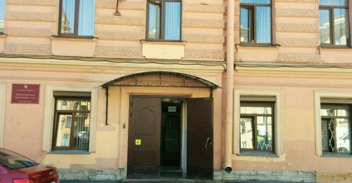 Вход в здание