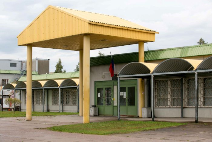 Второе здание суда