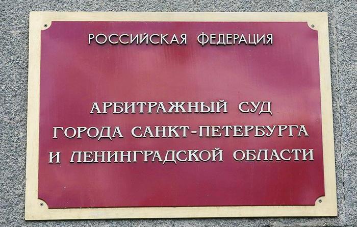 Табличка на здании