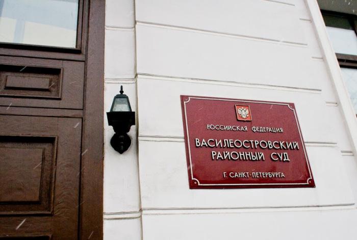 Табличка у входа в здание