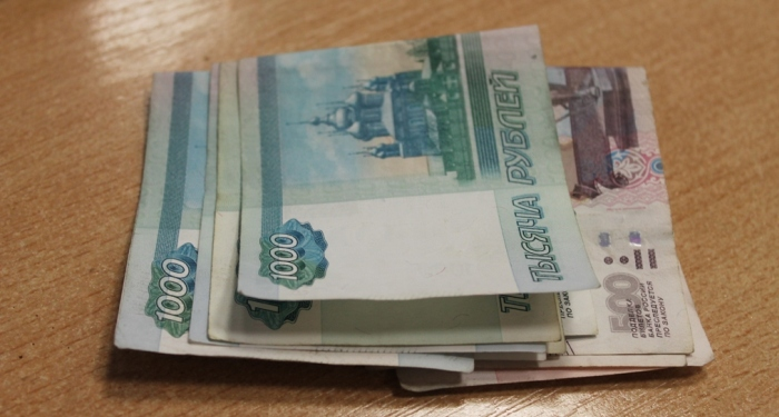Деньги на алименты