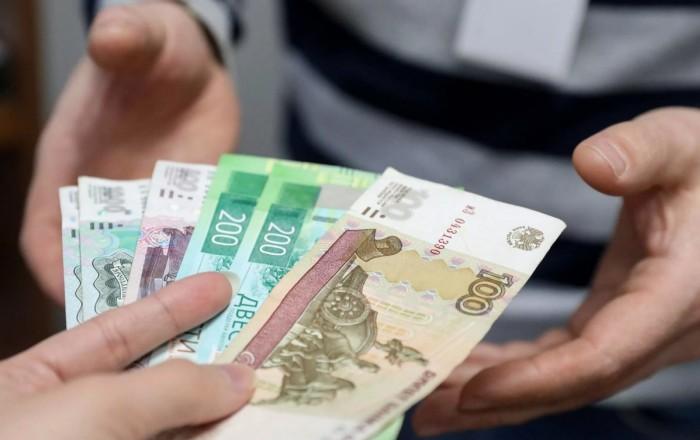 Деньги для ребенка
