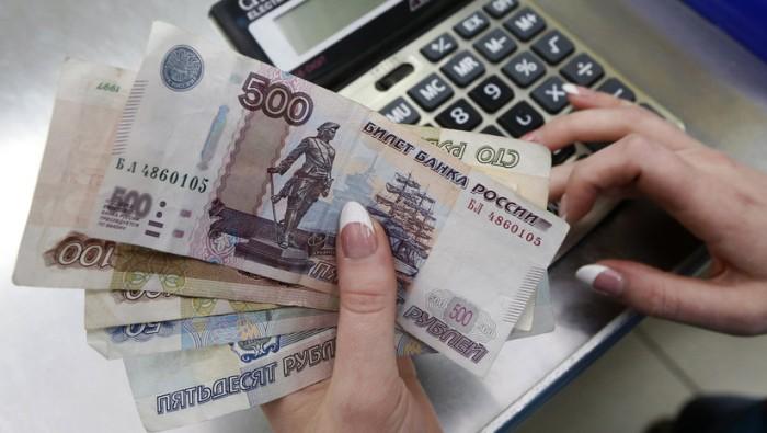 Расчет и оплата долгов