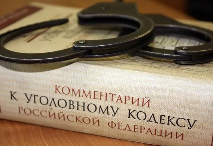УК РФ и наручники